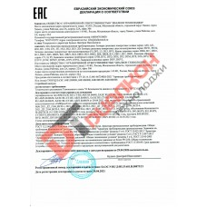 Декларация соответствия  ТР ТС 010