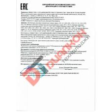 Декларация соответствия ТР ТС 032