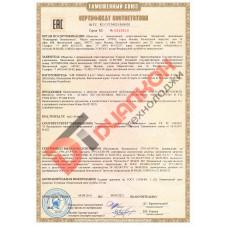 Сертификаты Air-Torque