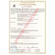 Сертификаты Power-Genex