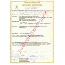 Сертификаты I-Tork